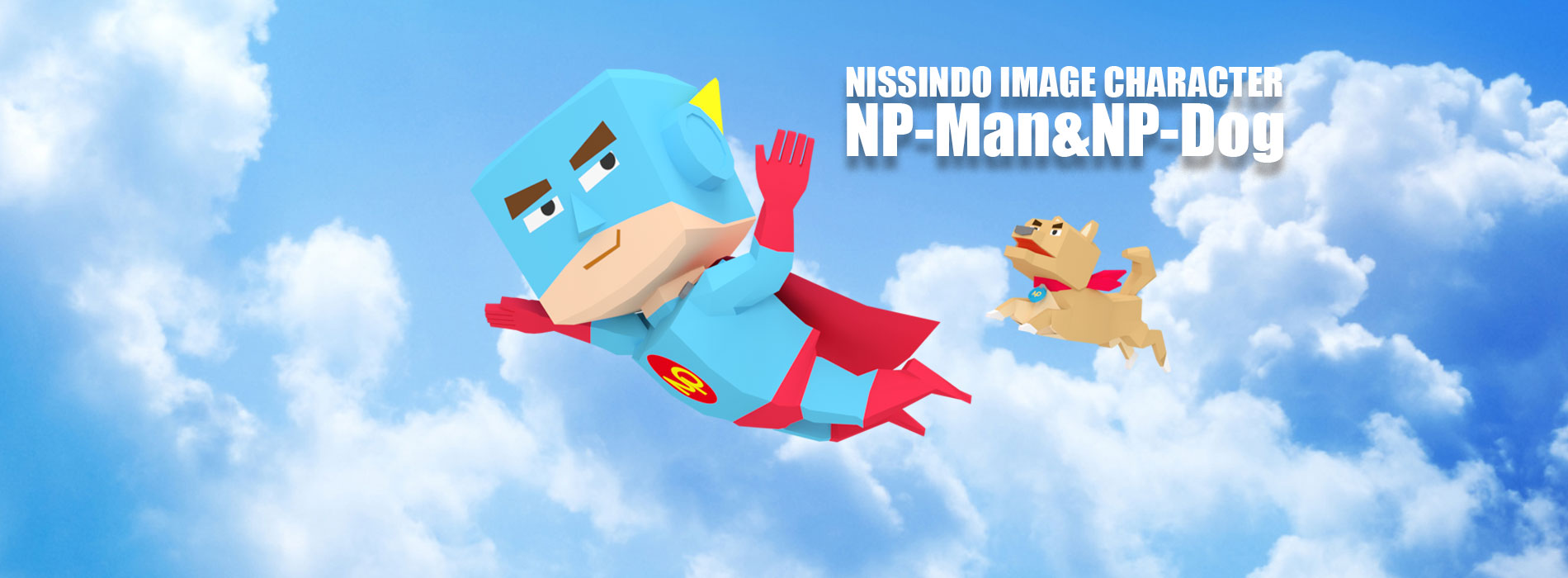 NP-Man & NP-Dog Official page